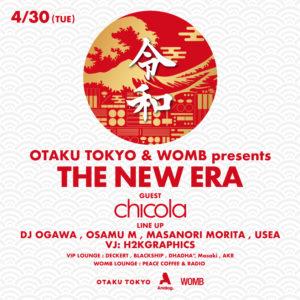 【東京】渋谷クラブWOMBで令和カウントダウンパーティー
